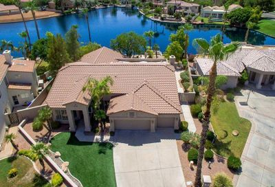 1825 E Cypress Tree Drive Gilbert AZ 85234