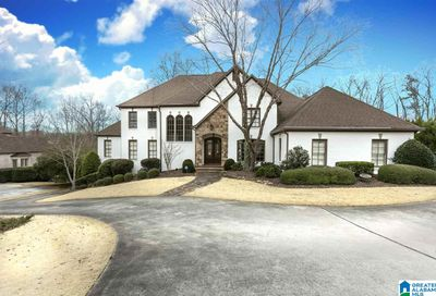 5104 GREYSTONE WAY Hoover AL 35242