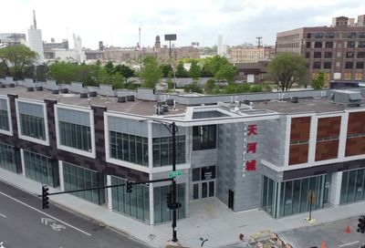 2252 S Canal Street Chicago IL 60616